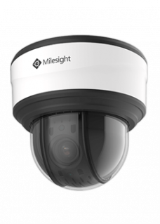5Mп IP-камера Milesight MS-C5371-X23HPB