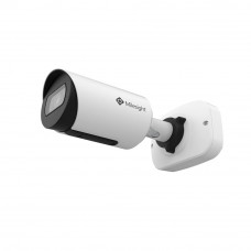 2MP Street vandalproof IP camera Milesight MS-C2964-PB