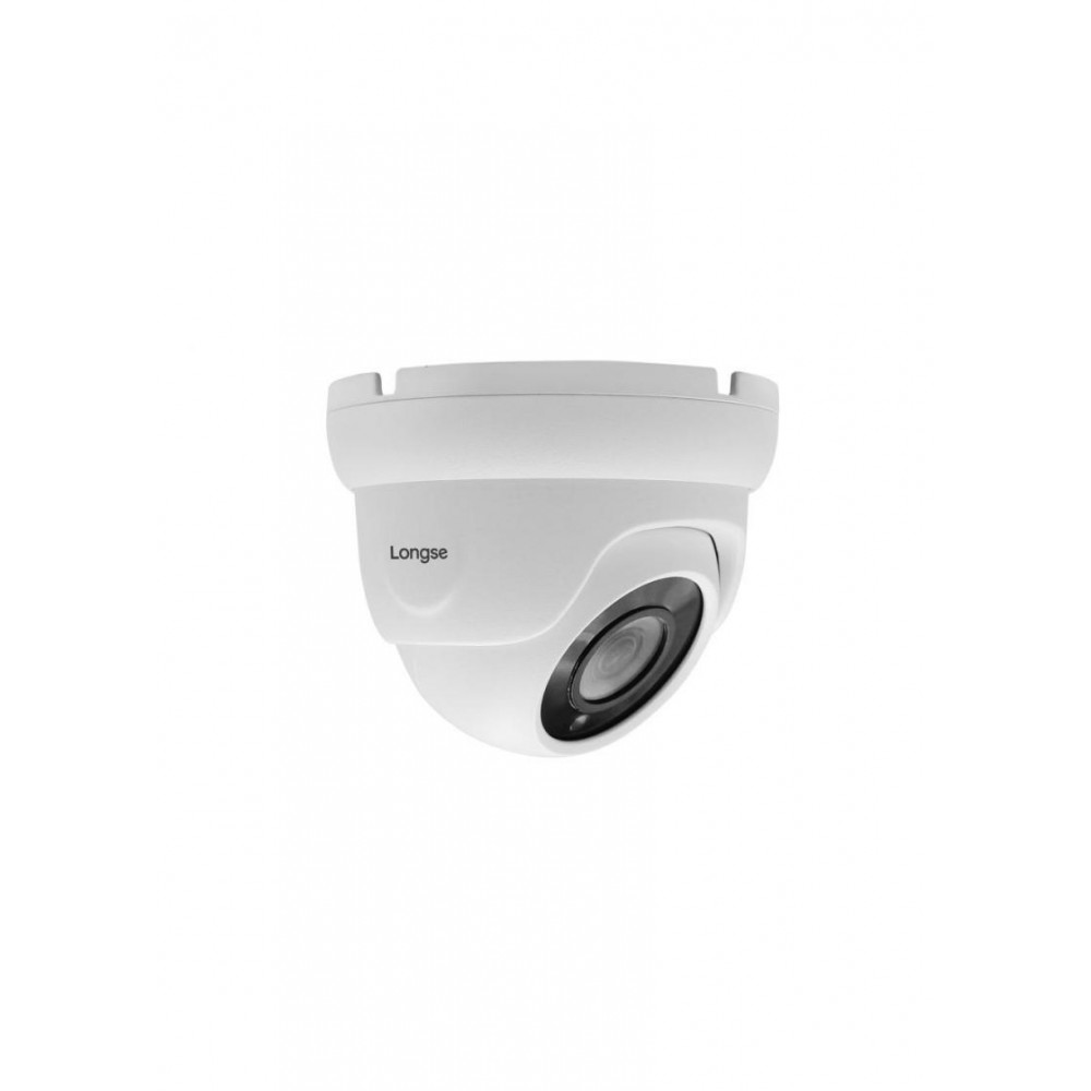 5MP Dome IP camera Longse LIRDBAFE500
